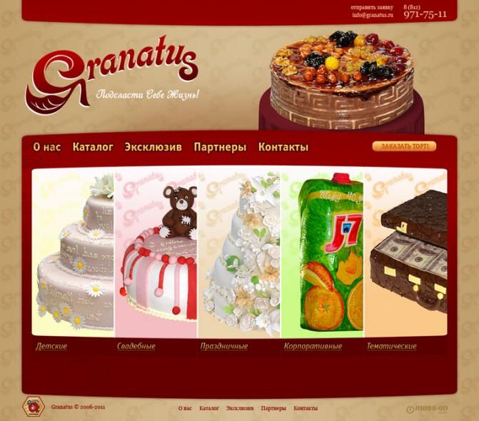 Сайт компании по изготовлению тортов «Гранат»