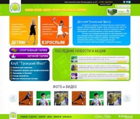 Сайт Детского Теннисного Центра
