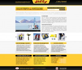 Сайт-заглушка по продаже мотоледобуров «Jiffy»
