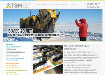 Сайт компании по автоматизации систем управления «ТехЭлектроМонтаж»
