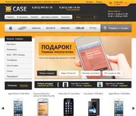 Дизайн сайта интернет-магазина аксессуаров портативных устройств «X-Case»