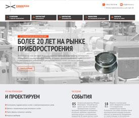 Разработка адаптивного сайта промышленной компании