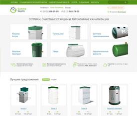 Зелёный дизайн сайта-магазина септиков и очистных сооружений
