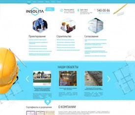 Дизайн сайта строителей и проектировщиков